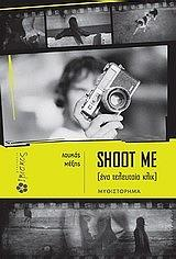 shoot me photo