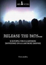 release the bats i istoria tis ellinikis skoteinis enallaktikis skinis photo