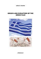 origin and evolution of the greek flag photo