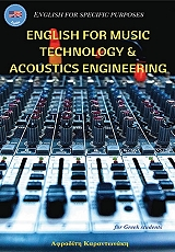 english for music technology and acoustics engineering photo