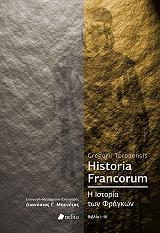 historia francorum i istoria ton fragkon biblia i iii photo