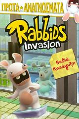 rabbids bathia katapsyxi photo