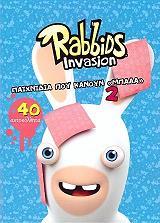 rabbids invasion paixnidia poy kanoyn mpaaa 2 photo