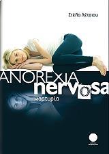 anorexia nervosa photo