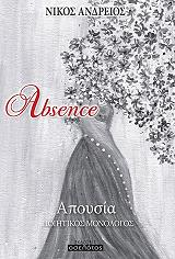 absence apoysia photo