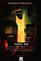 anima mia photo