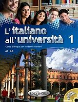 l italiano all universita 1 corso di lingua per studenti stranieri photo