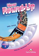 new round up junior a students book photo