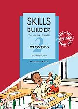skills builder movers 2 students book revised format for 200 photo