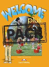 welcome plus 5 pack dvd video pal photo