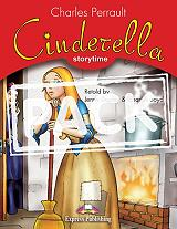 cinderella with multi rom pal photo