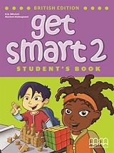 get smart 2 students book british edition photo