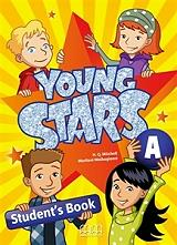 young stars a students book photo