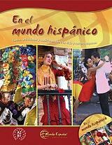en el mundo hispanico photo