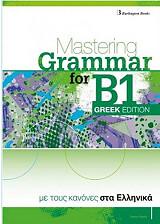 mastering grammar for b1 students book greek edition photo
