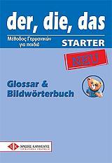 der die das starter neu glossar and bildworterbuch glossario lexiko photo