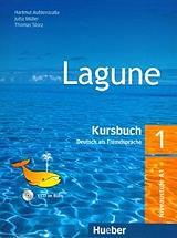 lagune 1 kursbuch cd biblio mathiti photo