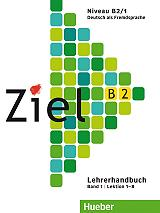 ziel b2 lektionen 1 8 lehrerhandbuch band 1 biblio kathigiti photo