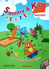 sammy and kite pupils book cd photo