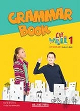off the wall a1 grammar book photo