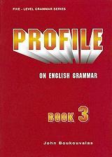 profile on english grammar book 3 photo