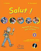 salut 1 livre de l evele cd photo