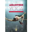 athlitiki yoga photo