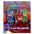 pj masks o mini mini nintza photo