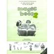 agglika g dimotikoy magic book 2 tetradio ergasion 10 0189 photo