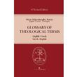 glossary of theological terms photo