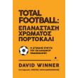 total football photo