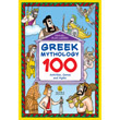 greek mythology 100 activities games and myths photo