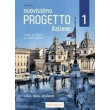 nouovissimo progetto italiano 1 elementare studente dvd photo