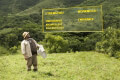 jumanji kalosirthate sti zoygkla jumanji welcome to the jungle dvd extra photo 3
