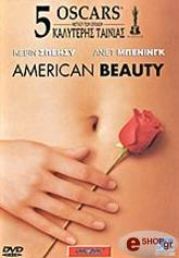 american beauty dvd photo