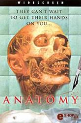 mathima anatomias dvd photo