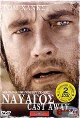 nayagos dvd photo