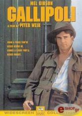 kallipoli 1915 special edition dvd photo