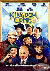 kingdom come dvd photo