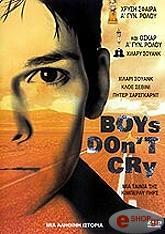 boys don t cry dvd photo