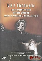 o mikis theodorakis synanta ton anthony quinn dvd photo