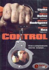 control dvd photo