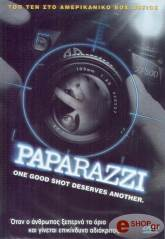 paparazzi dvd photo