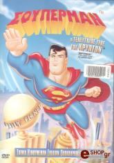 soyperman o teleytaios gios toy krypton dvd photo