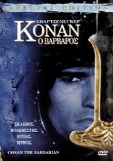 konan o barbaros 2 disc special edition dvd photo