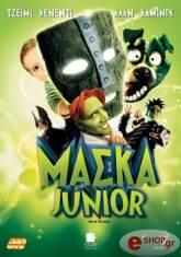 maska junior dvd photo