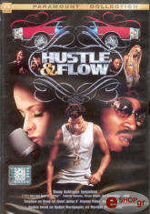 hustle and flow dvd photo