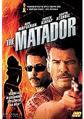 the matador dvd photo