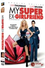 my super ex girlfriend special edition dvd photo