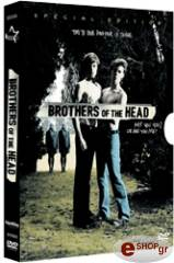 brothers of the head special edition dvd photo